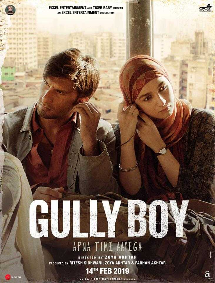 Gullyboy – Rapping his way to break all shackles